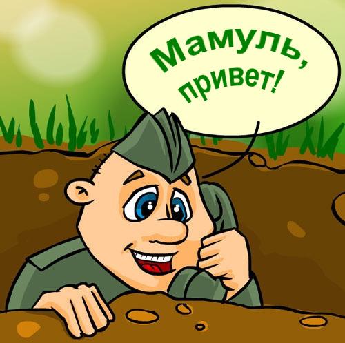 http://s4.uploads.ru/cwbHF.jpg