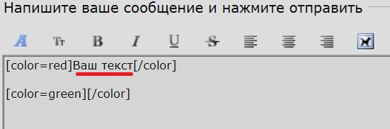 http://s4.uploads.ru/d7STW.png
