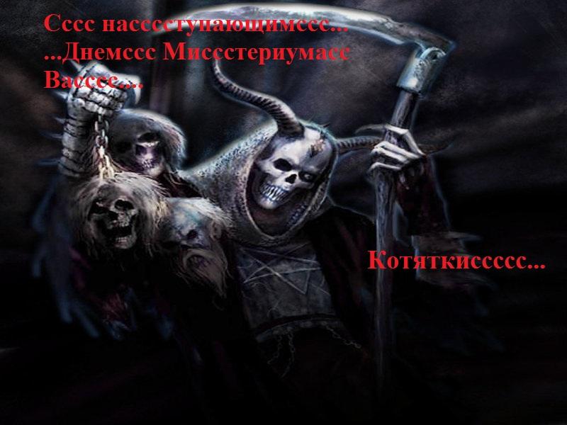 http://s4.uploads.ru/dMnUk.jpg