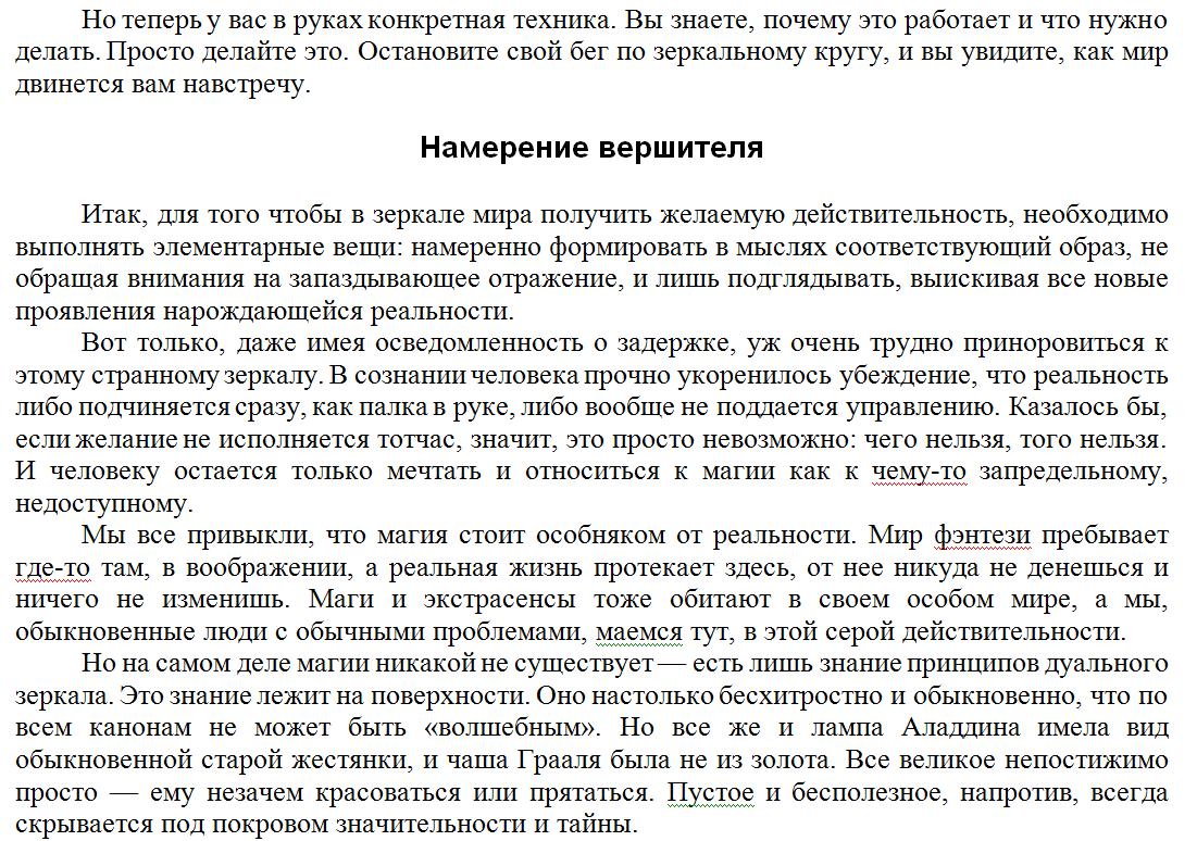 http://s4.uploads.ru/eb5NH.png