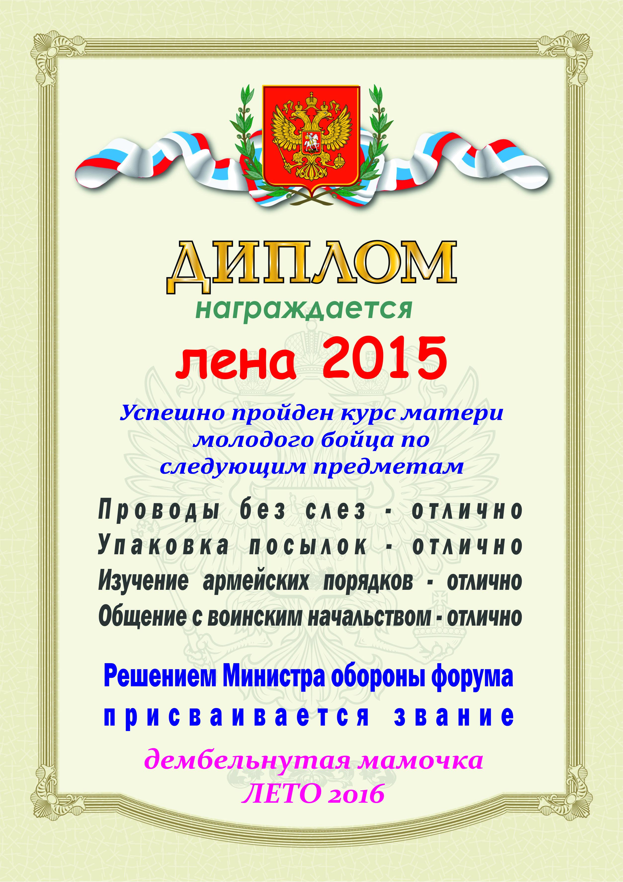 http://s4.uploads.ru/f1av2.jpg