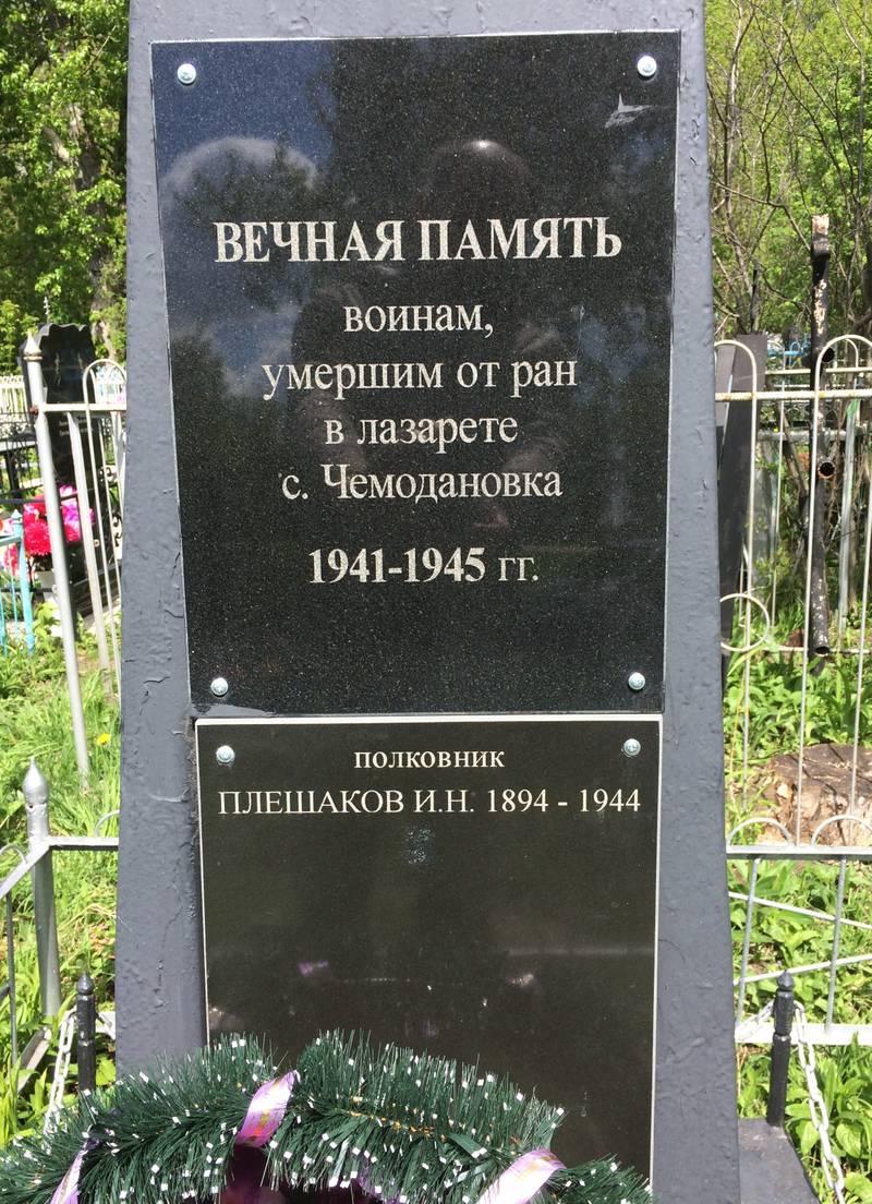 http://s4.uploads.ru/f8N7o.jpg
