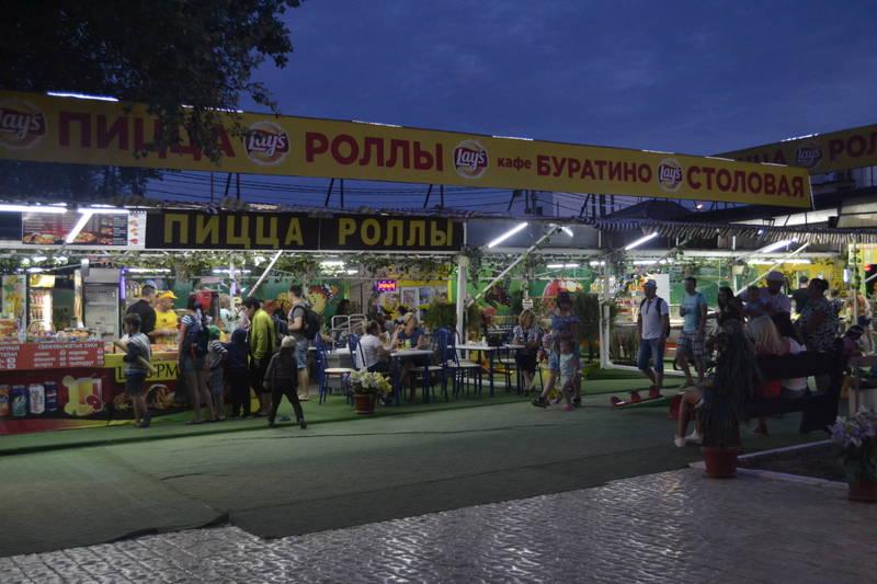 http://s4.uploads.ru/fUiNE.jpg