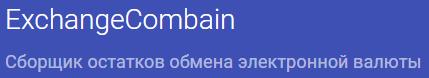 http://s4.uploads.ru/fqd8M.png