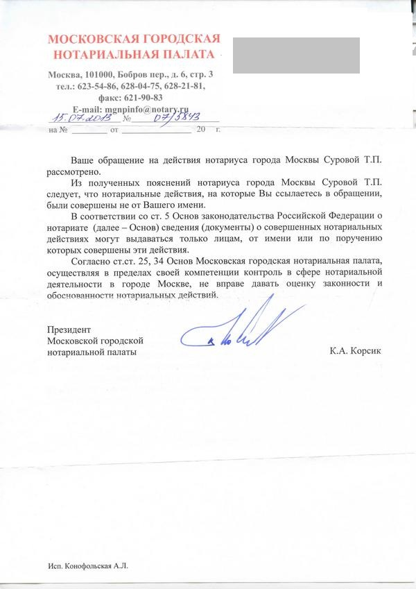 http://s4.uploads.ru/ftPUX.jpg
