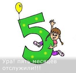 http://s4.uploads.ru/gtUKL.jpg