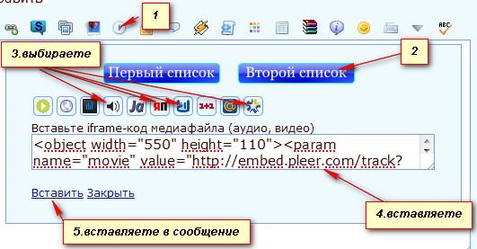 http://s4.uploads.ru/i4dMK.jpg