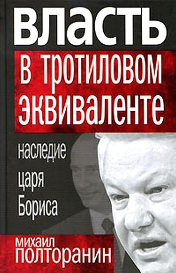 http://s4.uploads.ru/iPL1r.jpg