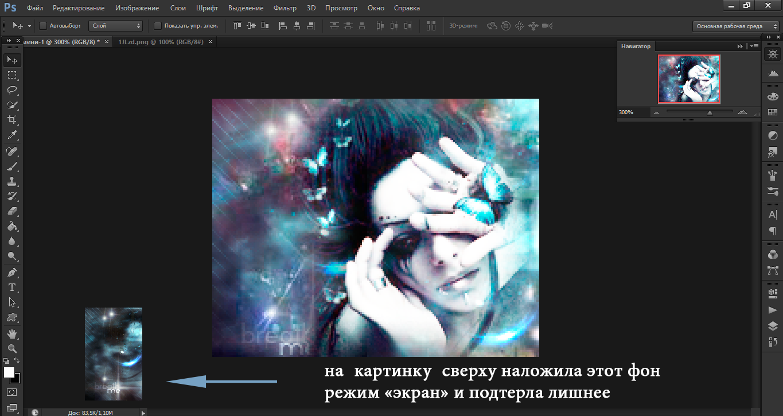 http://s4.uploads.ru/icv21.png