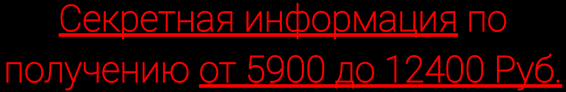 http://s4.uploads.ru/k4g51.png