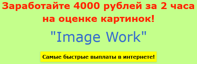 http://s4.uploads.ru/k92B8.png