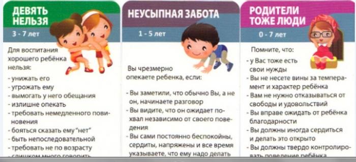 http://s4.uploads.ru/kYCQH.jpg