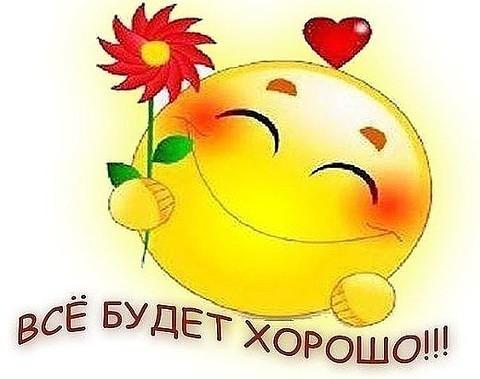 http://s4.uploads.ru/kvqmP.jpg