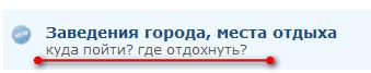 http://s4.uploads.ru/lra3O.jpg
