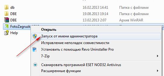 http://s4.uploads.ru/nDAUk.jpg