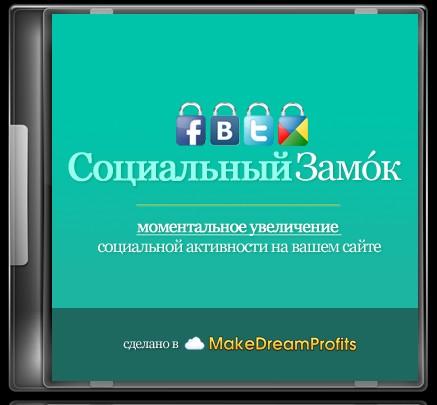 http://s4.uploads.ru/nGUMk.jpg