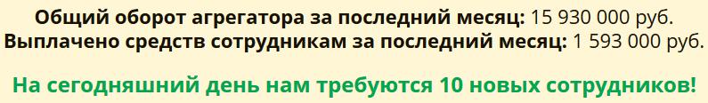 http://s4.uploads.ru/o3Iv7.png