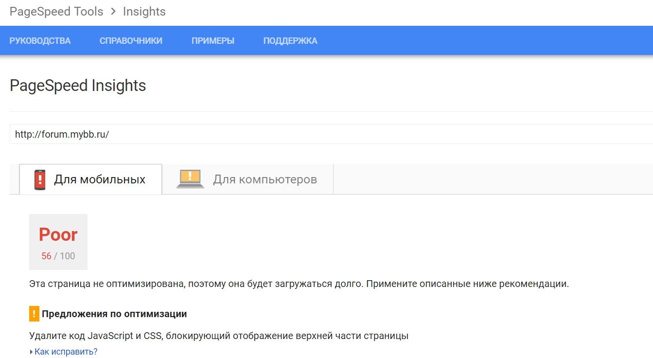 http://s4.uploads.ru/oVZw1.png