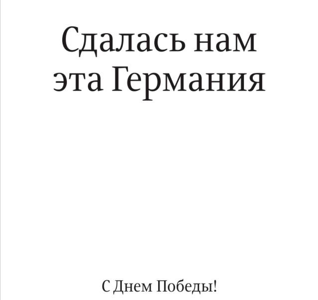 http://s4.uploads.ru/ogqZM.jpg
