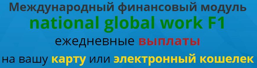 http://s4.uploads.ru/oj3cU.jpg