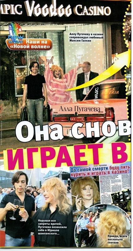 http://s4.uploads.ru/p0Kbr.jpg