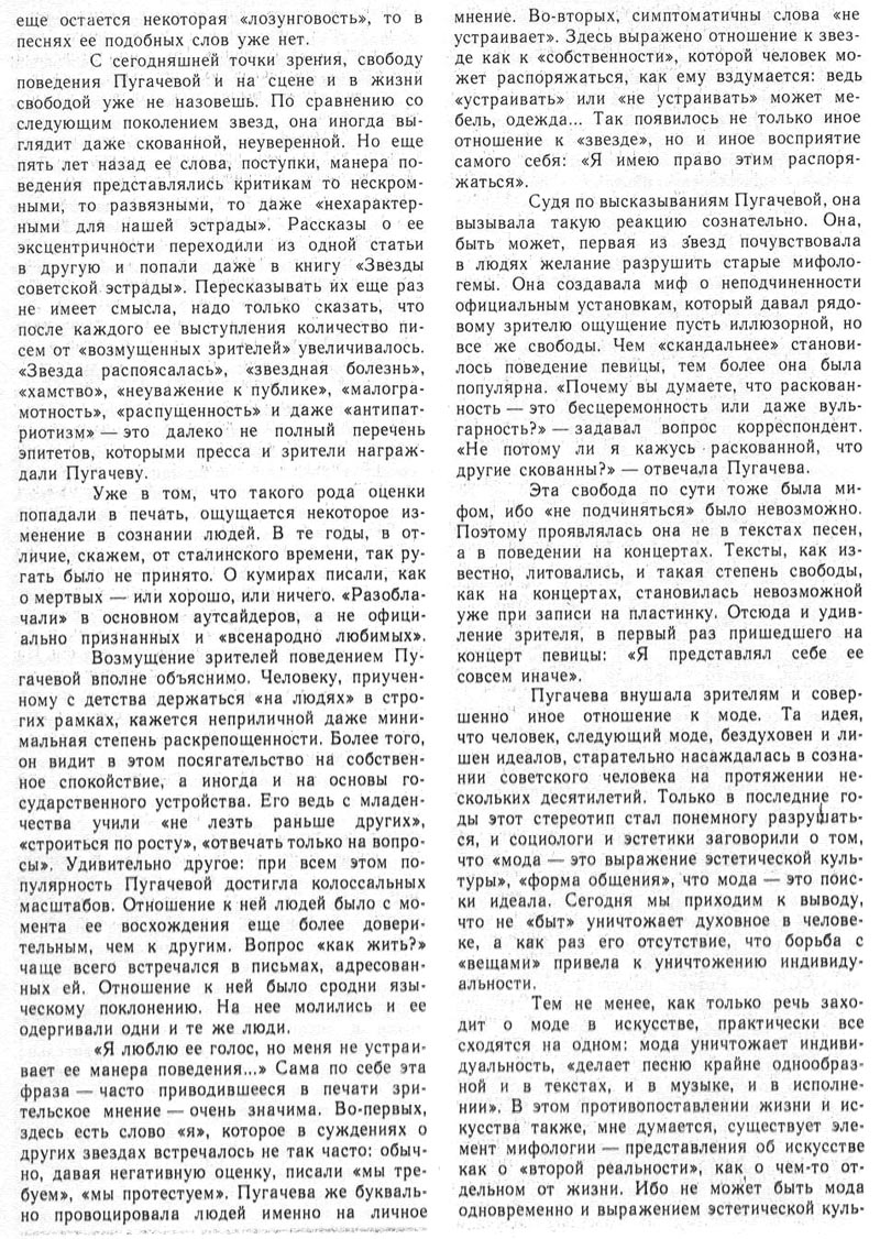 http://s4.uploads.ru/pq52L.jpg