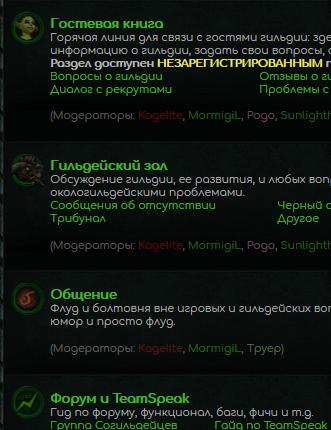 http://s4.uploads.ru/qMm5w.jpg