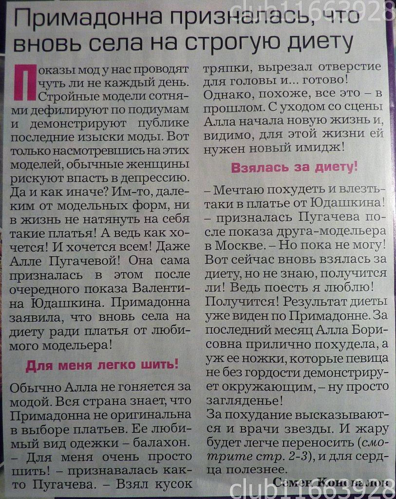 http://s4.uploads.ru/rUYKg.jpg