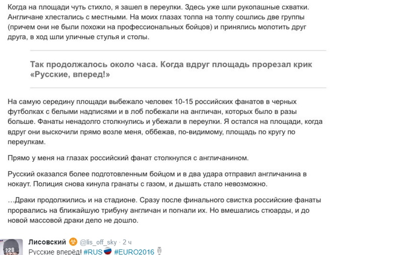 http://s4.uploads.ru/rtxsV.jpg