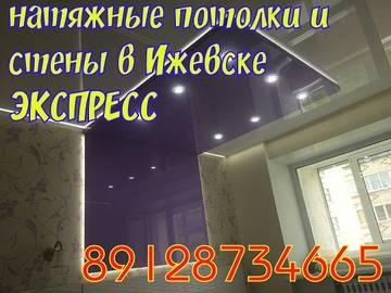 http://s4.uploads.ru/t/0bhzD.jpg