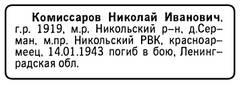 http://s4.uploads.ru/t/1F0f9.jpg