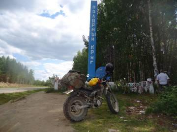 http://s4.uploads.ru/t/1K3AY.jpg