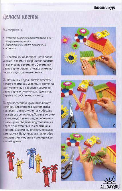http://s4.uploads.ru/t/1twuh.jpg