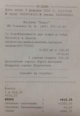 http://s4.uploads.ru/t/2IhkW.png