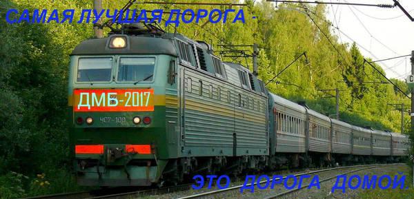 http://s4.uploads.ru/t/31kuO.jpg