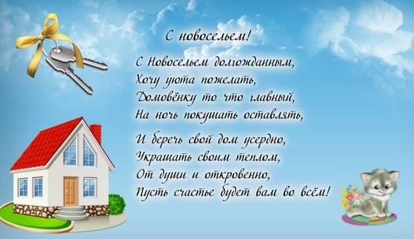 http://s4.uploads.ru/t/3v26c.jpg
