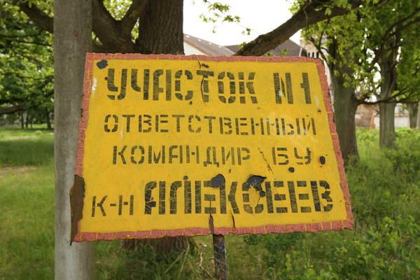 http://s4.uploads.ru/t/4O0kX.jpg