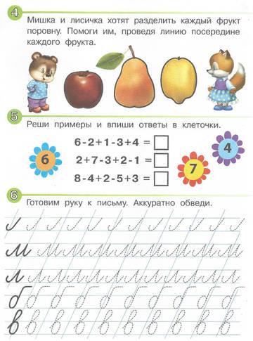 http://s4.uploads.ru/t/4a5JS.jpg