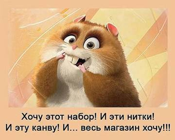 http://s4.uploads.ru/t/53jUn.jpg