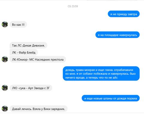 http://s4.uploads.ru/t/54nPN.png