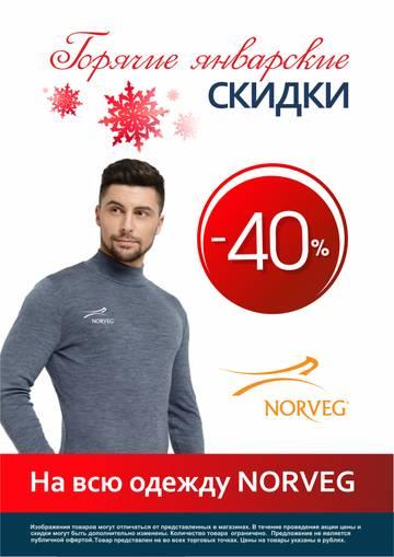 http://s4.uploads.ru/t/5TCjq.jpg