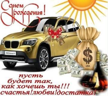 http://s4.uploads.ru/t/5dbFT.jpg