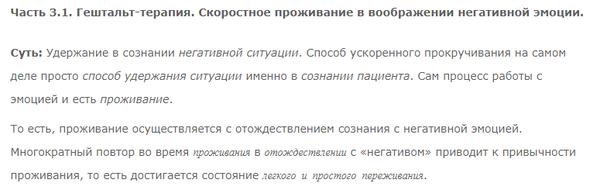 http://s4.uploads.ru/t/620ZH.png