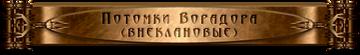 http://s4.uploads.ru/t/6D0GI.png
