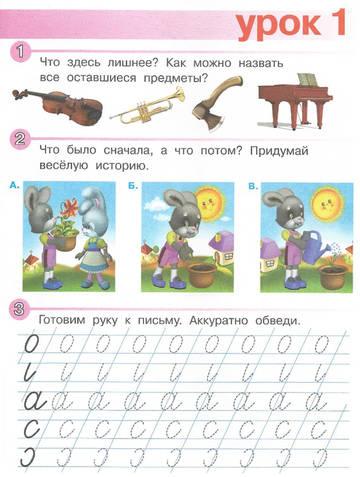 http://s4.uploads.ru/t/6IXED.jpg