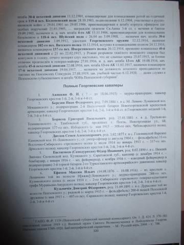 http://s4.uploads.ru/t/6VLvg.jpg