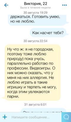 http://s4.uploads.ru/t/6XeDu.jpg