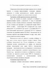 http://s4.uploads.ru/t/6e41J.jpg