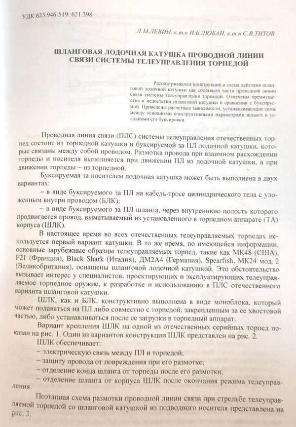http://s4.uploads.ru/t/7S0pr.jpg