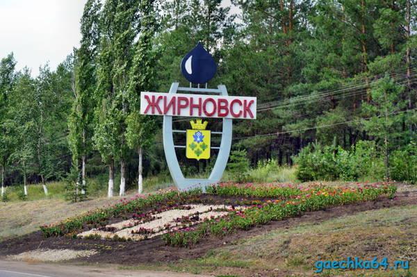 http://s4.uploads.ru/t/7VLHi.jpg